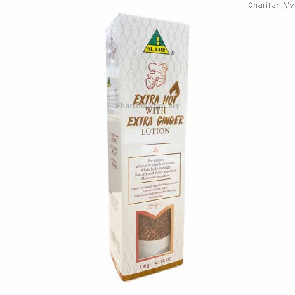 AL EJIB EXTRA HOT WITH EXTRA GINGER LOTION 130gm