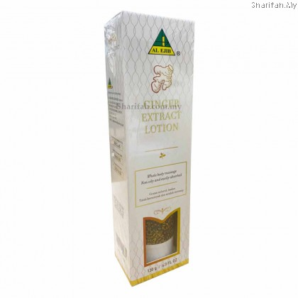 AL EJIB GINGER EXTRACT LOTION 130gm